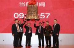 Listing in Shenzhen Stock Exchange Growth Enterprise Market