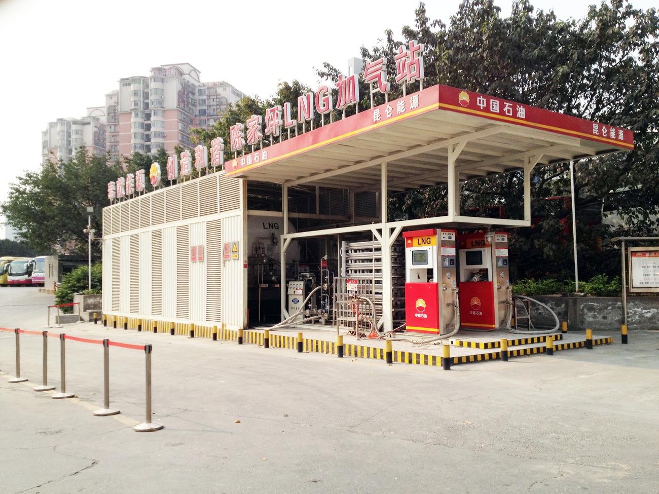 川港重庆陈家坪LNG集装箱1