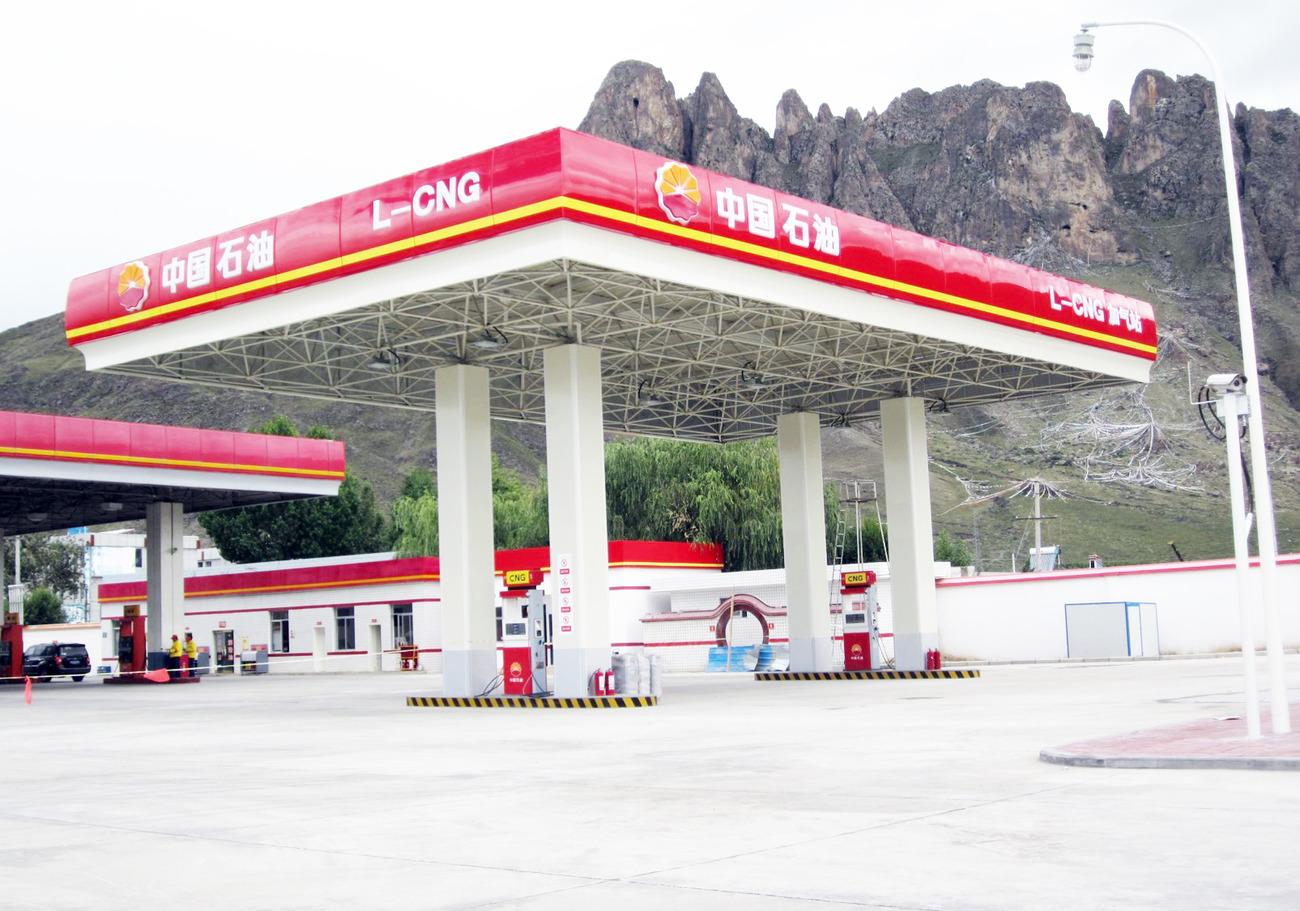 拉萨中石油L-CNG加气站1