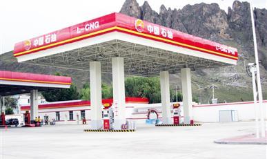 拉萨中石油L-CNG加气站