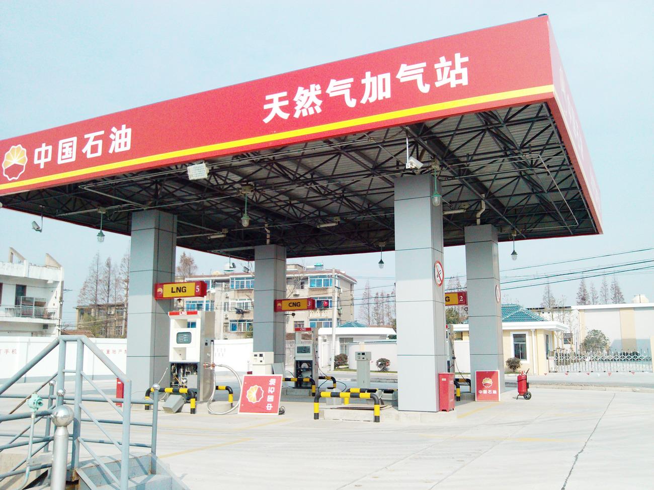 上海崇明岛就环燃气