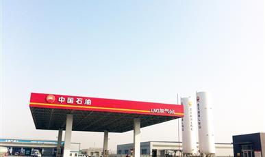 山东淄博京博LNG站