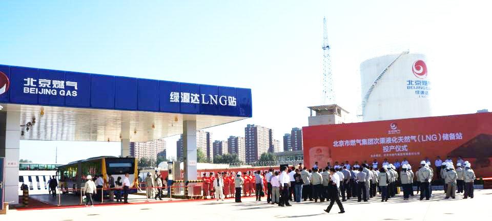 北京绿源达LNG加气站1(北京第一座应急中转站)