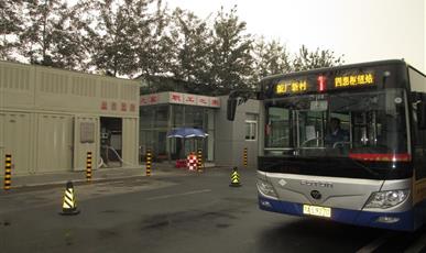 北京市1路公交车靛厂LNG加气站