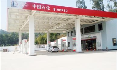 中石化龙盛北LNG加气站