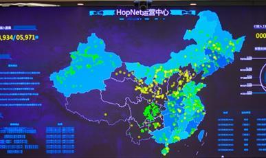 HopNet云平台