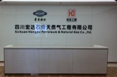 Acquisition of Hongda