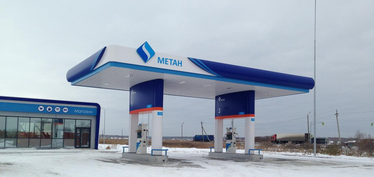 超低温屏CNG加气机出口俄罗斯(10m³储罐,LNG 单泵单机加注系统)