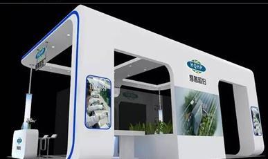 厚普股份与您相约2016北京国际能源峰会暨展览会C02展位