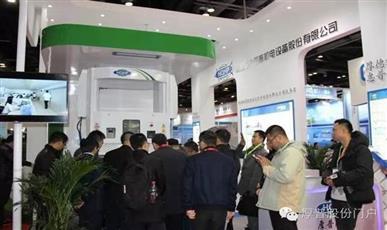 厚普股份受邀参加2016中国国际能源峰会暨展览会