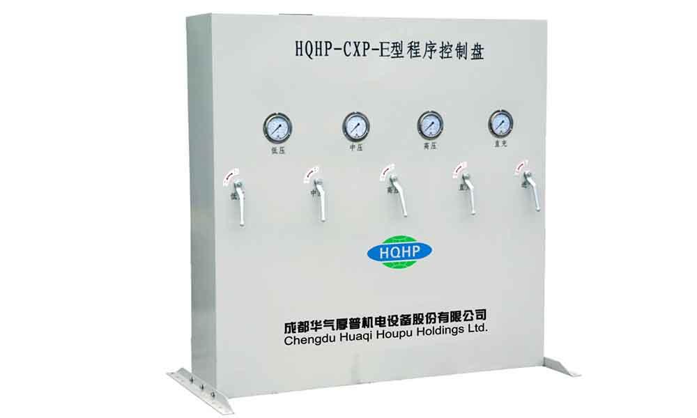 CNG程序控制盘