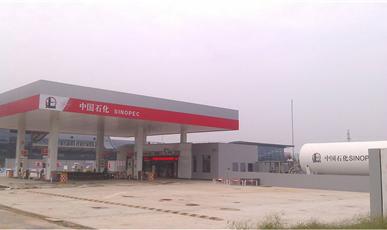 怀安LNG加气站
