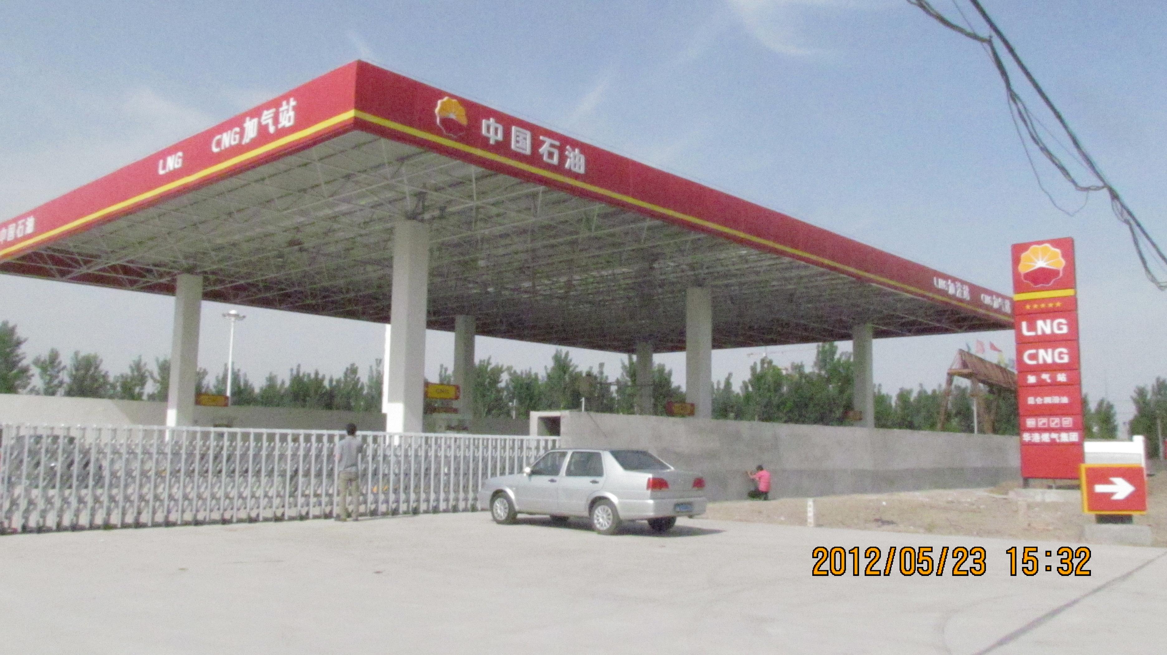 张家港逐鹿LNG站