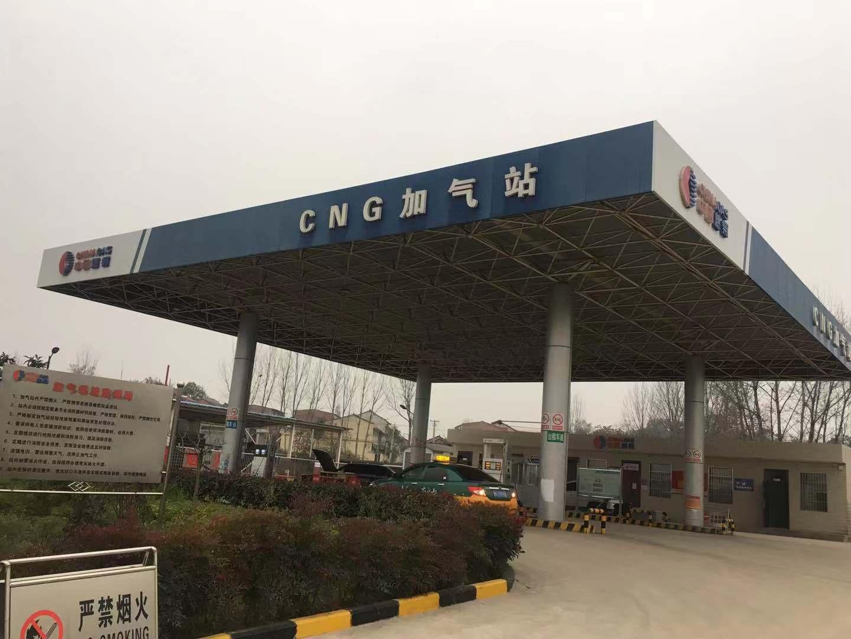 中燃眉县滨河路加气站