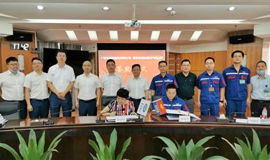 厚普股份与玉柴船电达成战略合作,携手共促LNG船用发展!